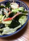 大量&安上がり♡レタスとわかめのサラダ