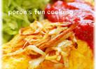フライドオニオン&チーズのオムレツ
