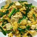簡単5分で☆ニラ玉豆腐のオイスターソース