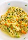 野菜たっぷりクリーミーカルボナーラ
