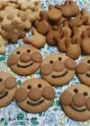 アンパンマンクッキー(HM)