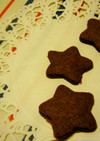 さくほろ♡簡単ココアクッキー