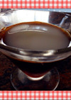 コーヒー寒天 (1人分47kcal)