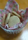 もちとり粉入りクッキー