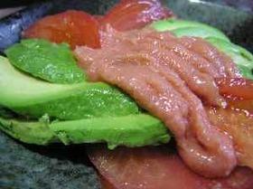 アボカドとトマトのタラコソース