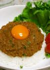 野菜&スパイスのキーマカレー