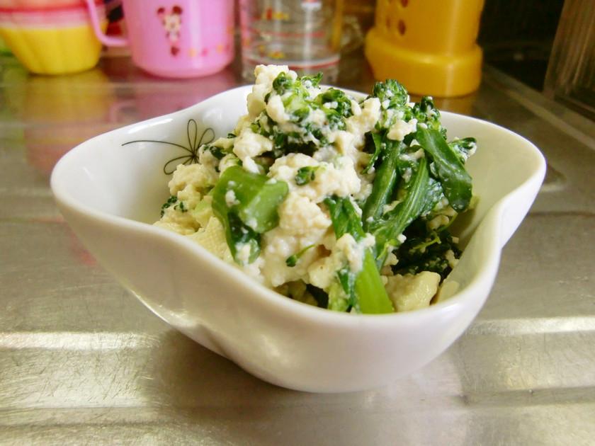 ブロッコリーと小松菜の白和え