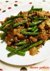 豚肉とアスパラガスのカレー炒め