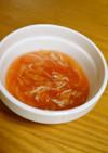 離乳食*初期~完了期『トマトスープ』