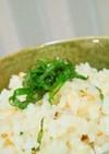 明太子と大葉のご飯(おにぎりにも♪)