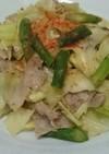春野菜と豚バラのアンチョビガーリック☆