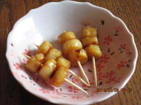 ホタテのハチミツ甘辛焼き*串さし版