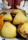 低カロリー高野豆腐のHMスタバ風スコーン