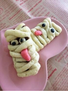 ハロウィン☆ミイラのチョコ包みクッキー