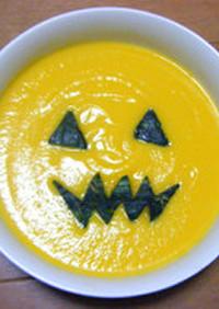 NZかぼちゃのポタージュスープ