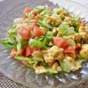 キャベツ&トマト&卵の彩りサラダ