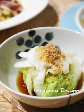 白菜とイカのゴマ生姜ポン酢浸し