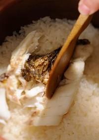 鯛の土鍋飯