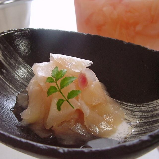 の 漬け 新 作り方 の 甘酢 生姜