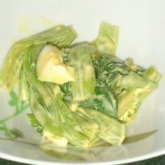 小松菜と卵のカレーサラダ