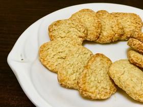 ノンオイルクッキー*覚書