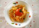 リメイク♪マカロニサラダをトマト味に