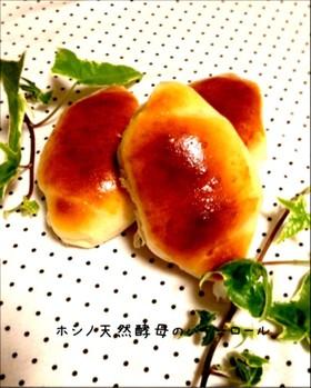 ☆HB☆ホシノ天然酵母のバターロール