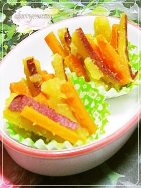 お弁当のおかず★人参と薩摩芋の塩きんぴら