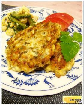 お魚と豆腐のふんわりバーグ