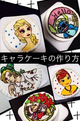 一番欲しい】 キャラクター ケーキ ゼリー , 壁紙、イラスト