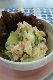 レンジで簡単お弁当にポテトサラダの写真
