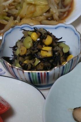 ひじきと枝豆のマリネ、妊婦食