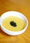 離乳食*中期~『高野豆腐入コーンスープ』