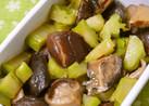 干椎茸とブロッコリーの茎のエコ煮物