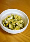 離乳食*中期~『納豆入り青菜チャンプル』