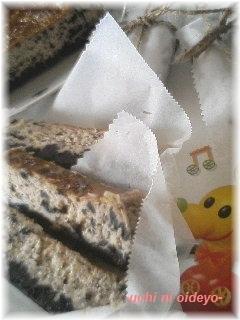 OREOも入れて♪大好きチーズケーキバー