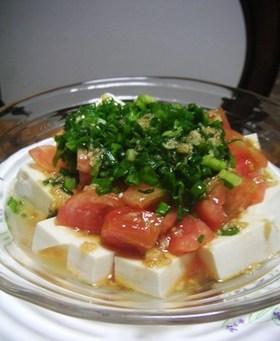 トマトと葱の美味しい冷奴