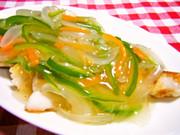 和♡白身魚の野菜あんかけの写真