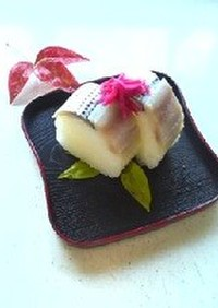 郷土料理「このしろ寿司」です♪