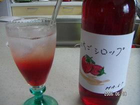 苺のシロップ