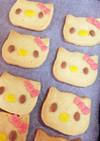 キティちゃんクッキー♡
