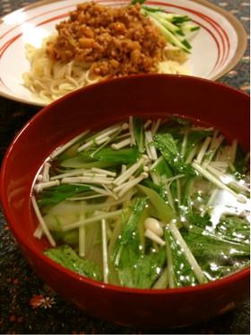 簡単♪水菜のあっさり中華風スープ