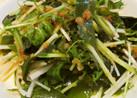 簡単✿生ワカメとシャキシャキ野菜サラダ✿