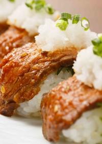 アジアンカルパッチョ風 牛肉の握り寿司