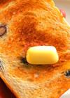 黒豆たっぷりの牛乳食パン