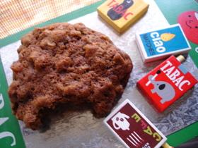 ざくざく・グラノーラ&モラセス★クッキー