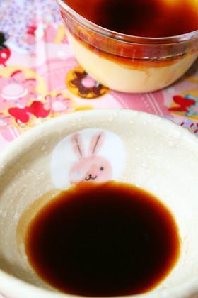 ♡レンジで簡単・カラメルソース♡