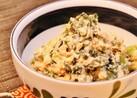 簡単✿小松菜とわかめの白和え✿