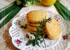 ローズマリー&レモンクッキー