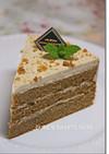 プラリネとカフェキャラメルのケーキ